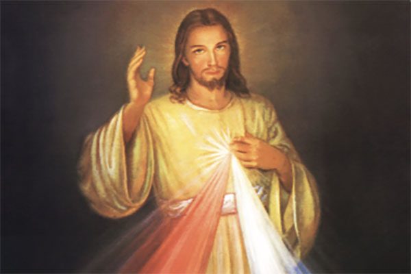 Sanctuaire de la miséricorde